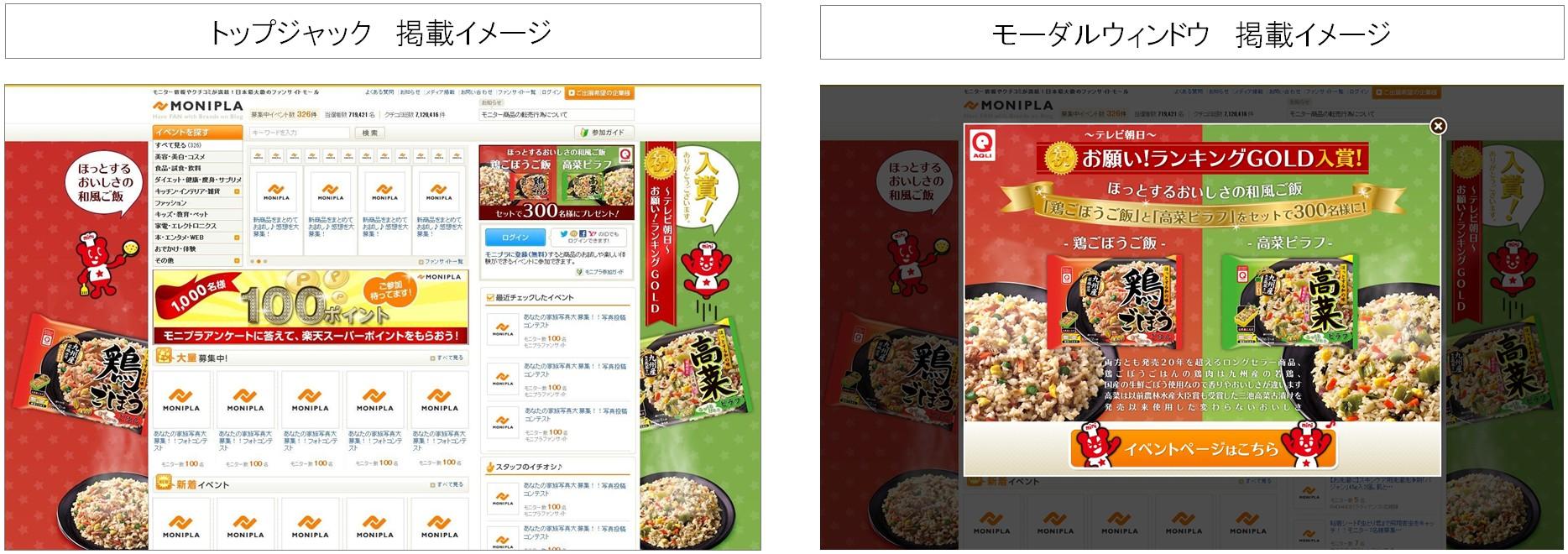 image_topjack.jpg