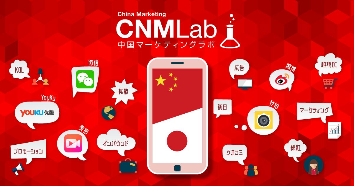 CNMLab_image.png