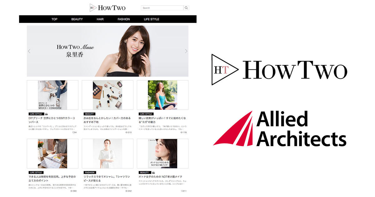 20170803_HowTwo_image.jpg