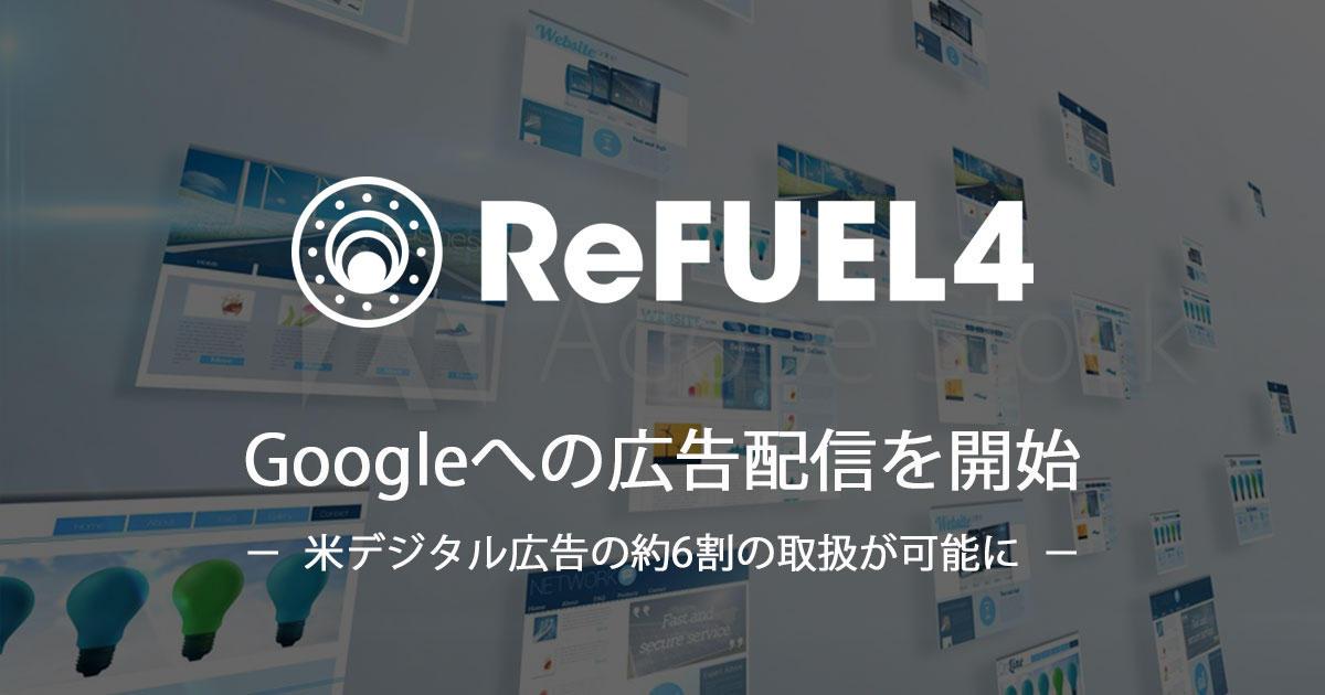 RF4_Google_image.jpg