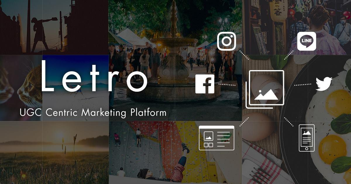 aainc_release_20171218_Letro_UGC_CentricMarketing_img.jpg