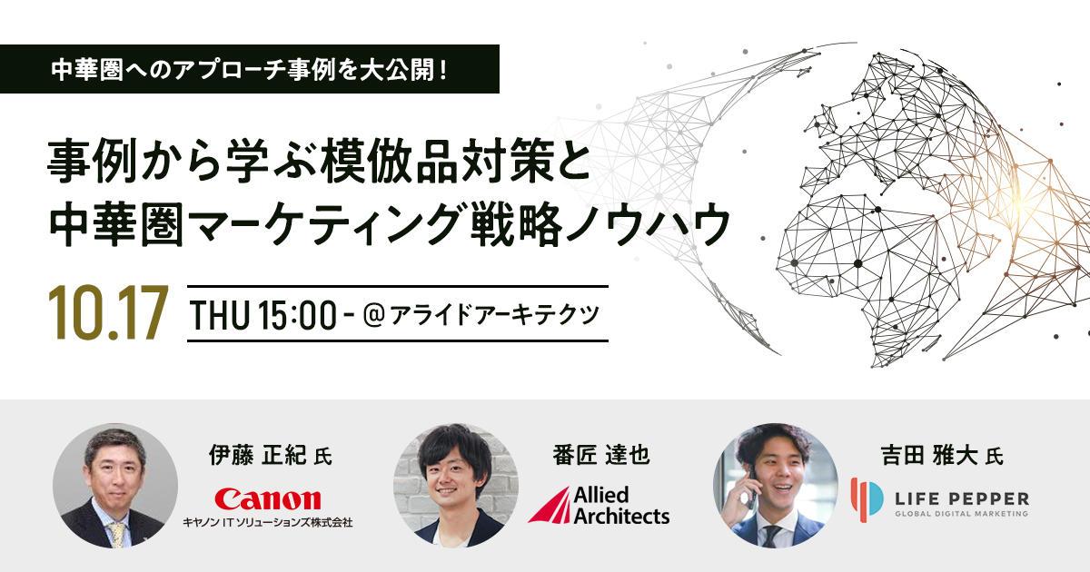 0926_seminar.jpg