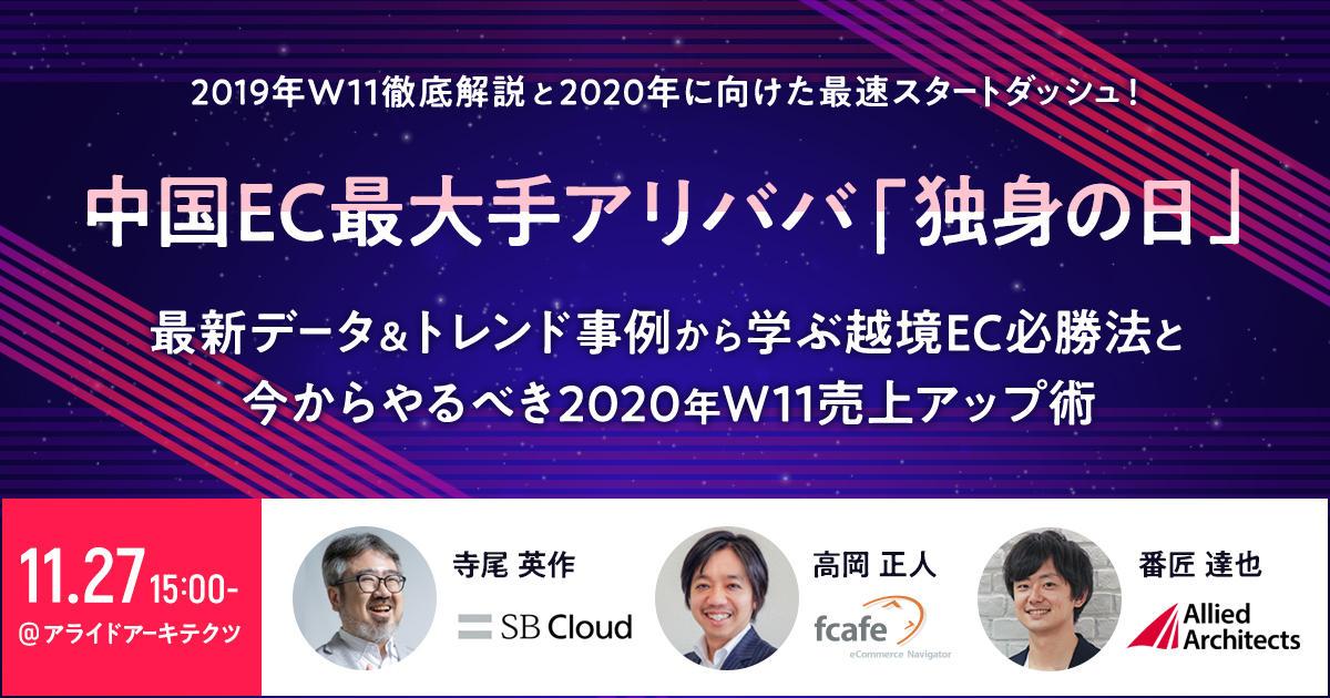 1127_seminar.jpg