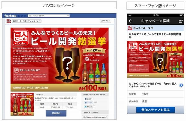 20130722_releaseimage_01.jpg
