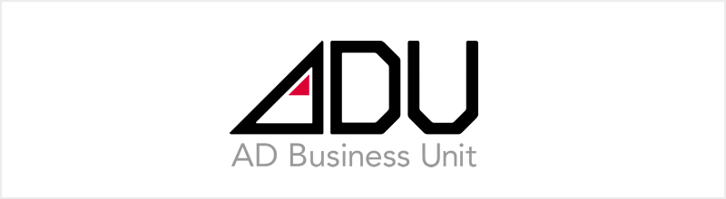 ADU (AD Business Unit)