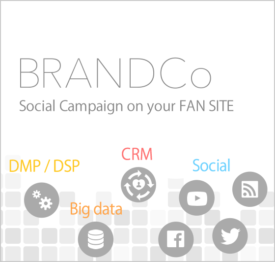 BRANDCo(ブランコ)Social Campaing on your FAN SITE