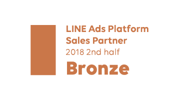 LINE Ads Platform Sales Partner Bronze