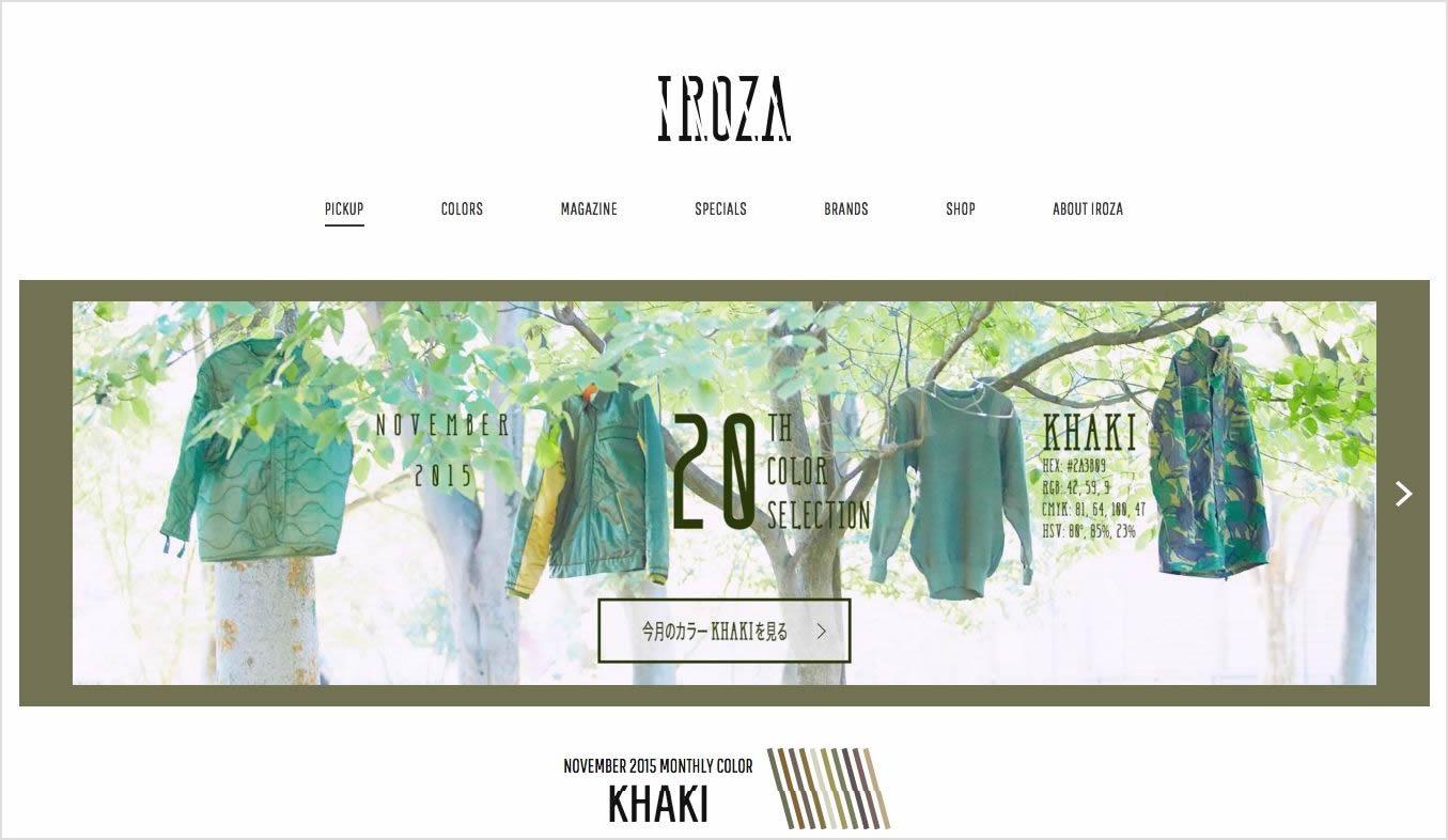 IROZA_image.jpg