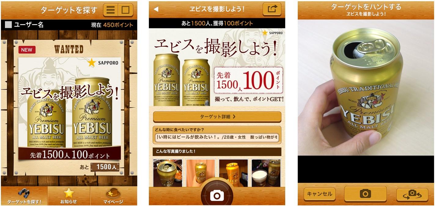 find_image.jpg