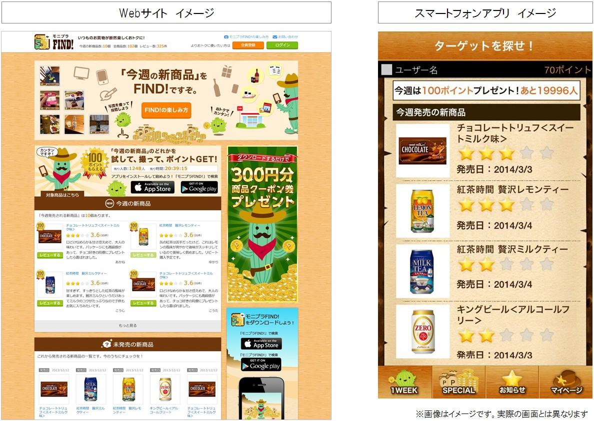 find_renew_image.jpg