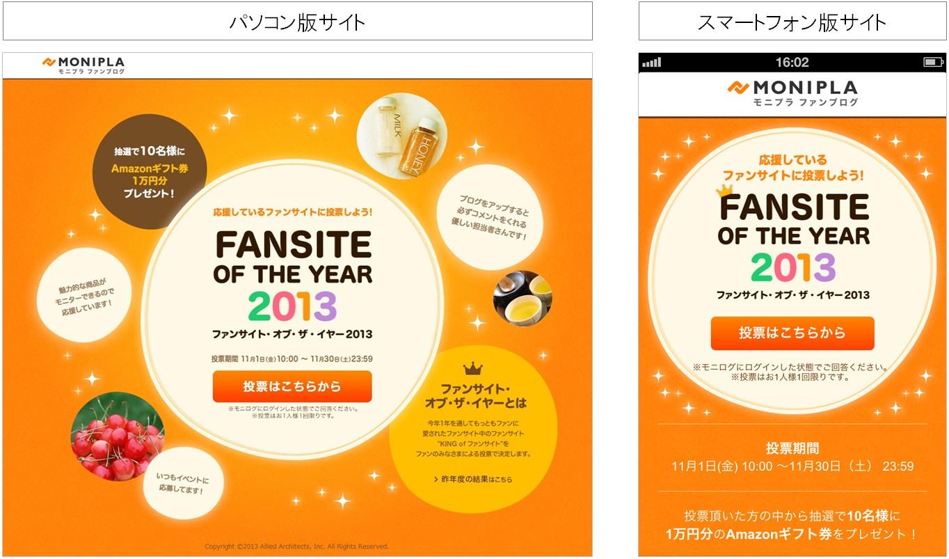 fuji_cp_fb.jpg