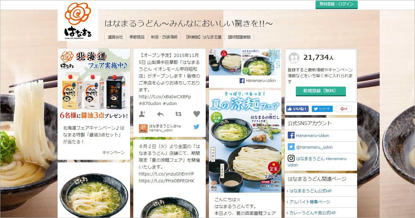 Kinrei_fansite