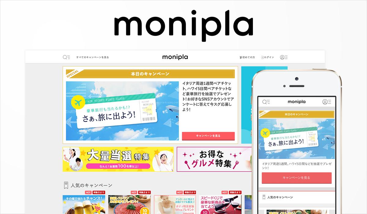 monipla_renewal.jpg