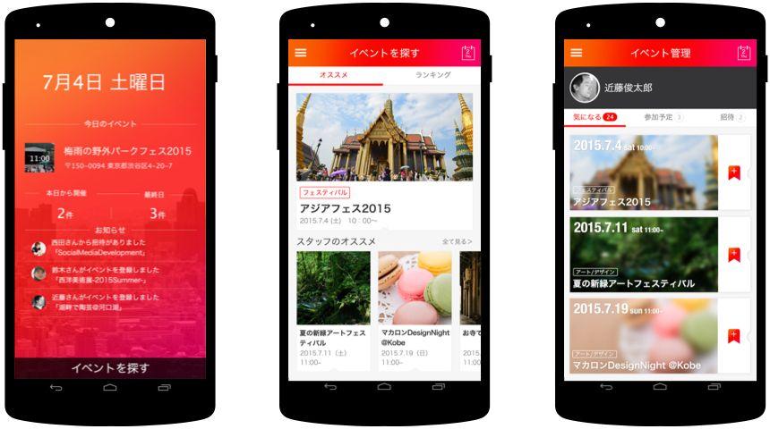 watav_Android_image.jpg